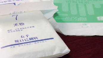 医用灭菌袋