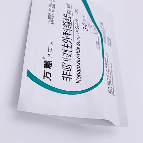 灭菌袋-纸铝袋
